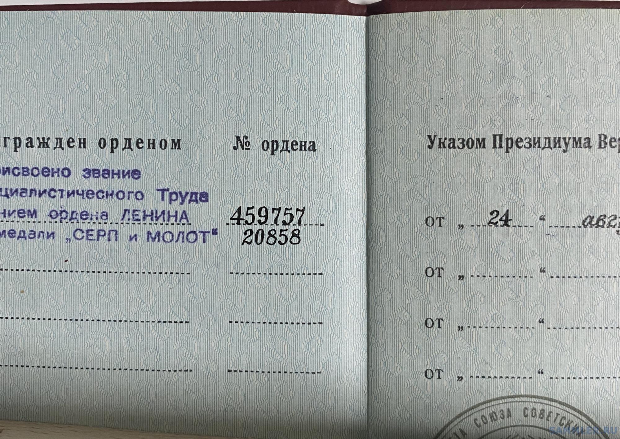 1928B990-A298-4A2A-B042-73C5AD9A591D.jpeg