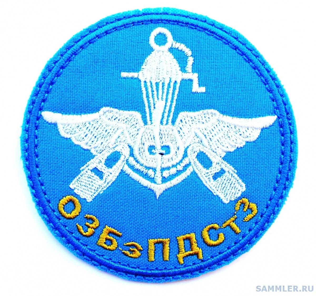 4456938266-UA-PTSF-00018.jpg