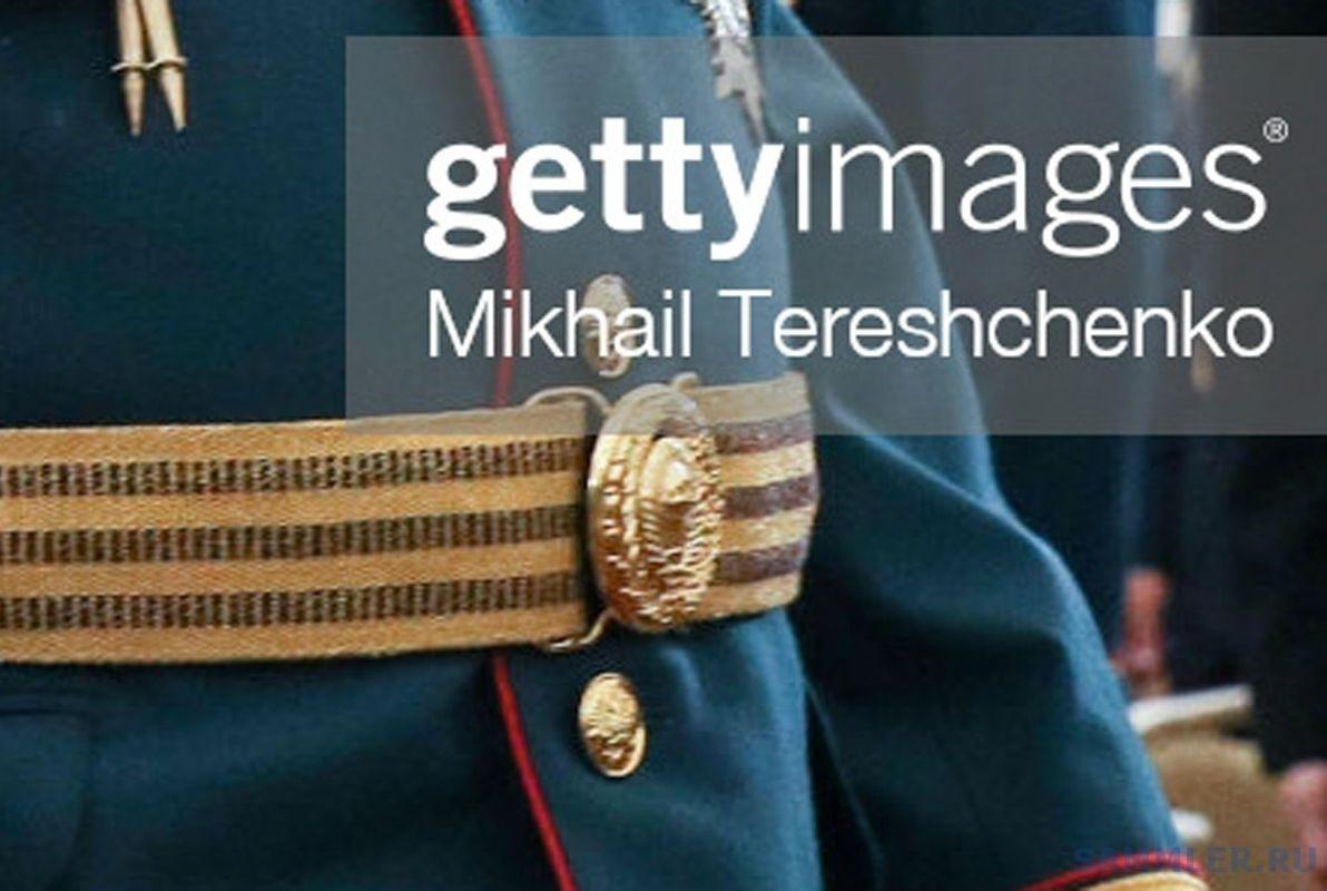 ремень с гербом СССР -.jpg