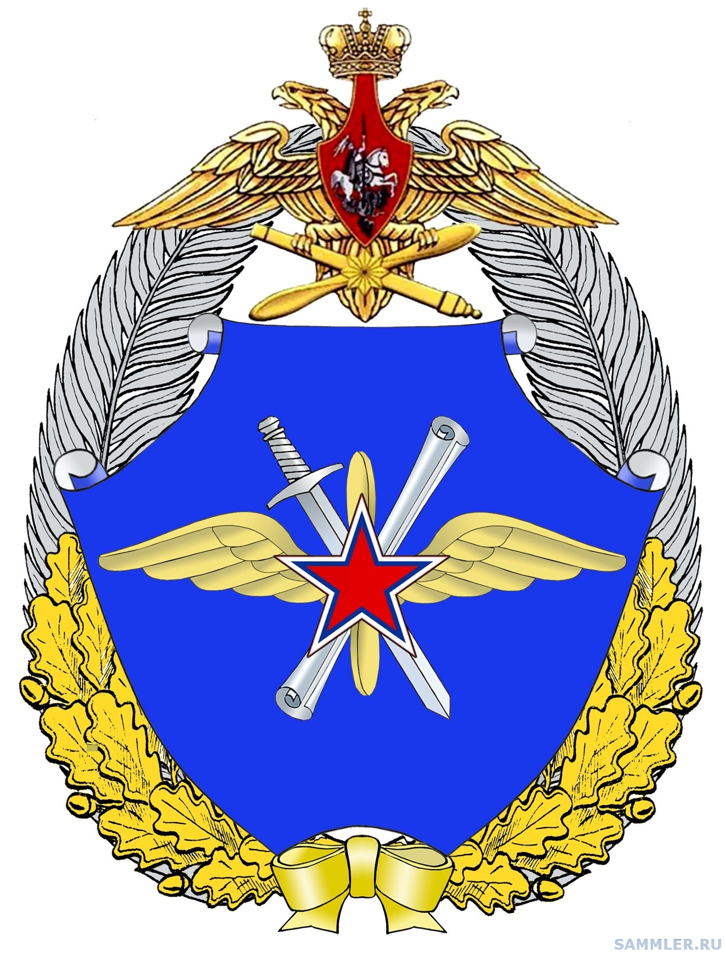 emblema-bolshaya-logotip-czm-vvs-novyj1.jpg