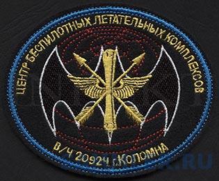 беспилотники_1.jpg