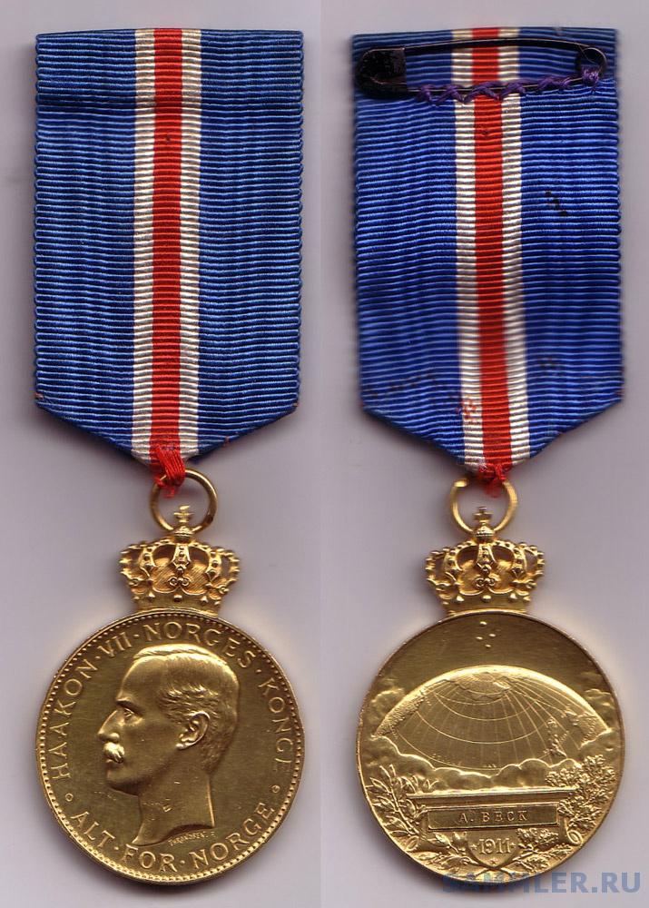 Sydpolmedaljen.jpg