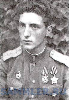 beryzkin.jpg