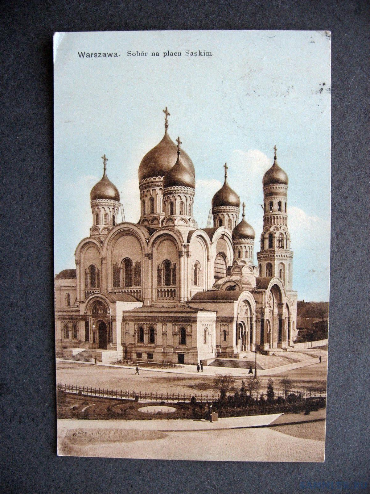 Собор Невского.jpg