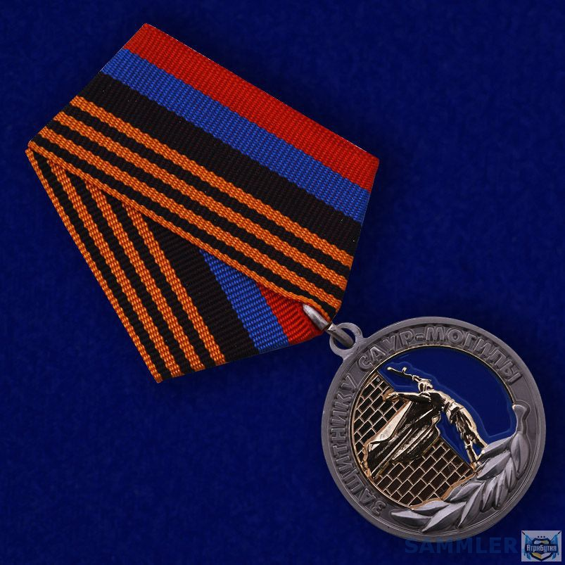 medal-dnr-zaschitniku-saur-mogily-jpg.jpg