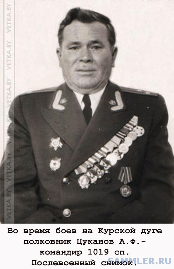 1019CPCykanov.jpg