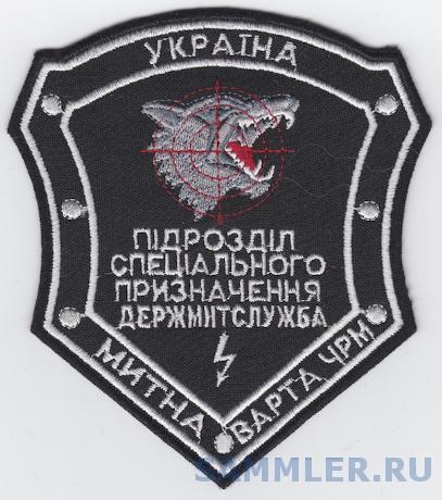 UKR_volk.jpg