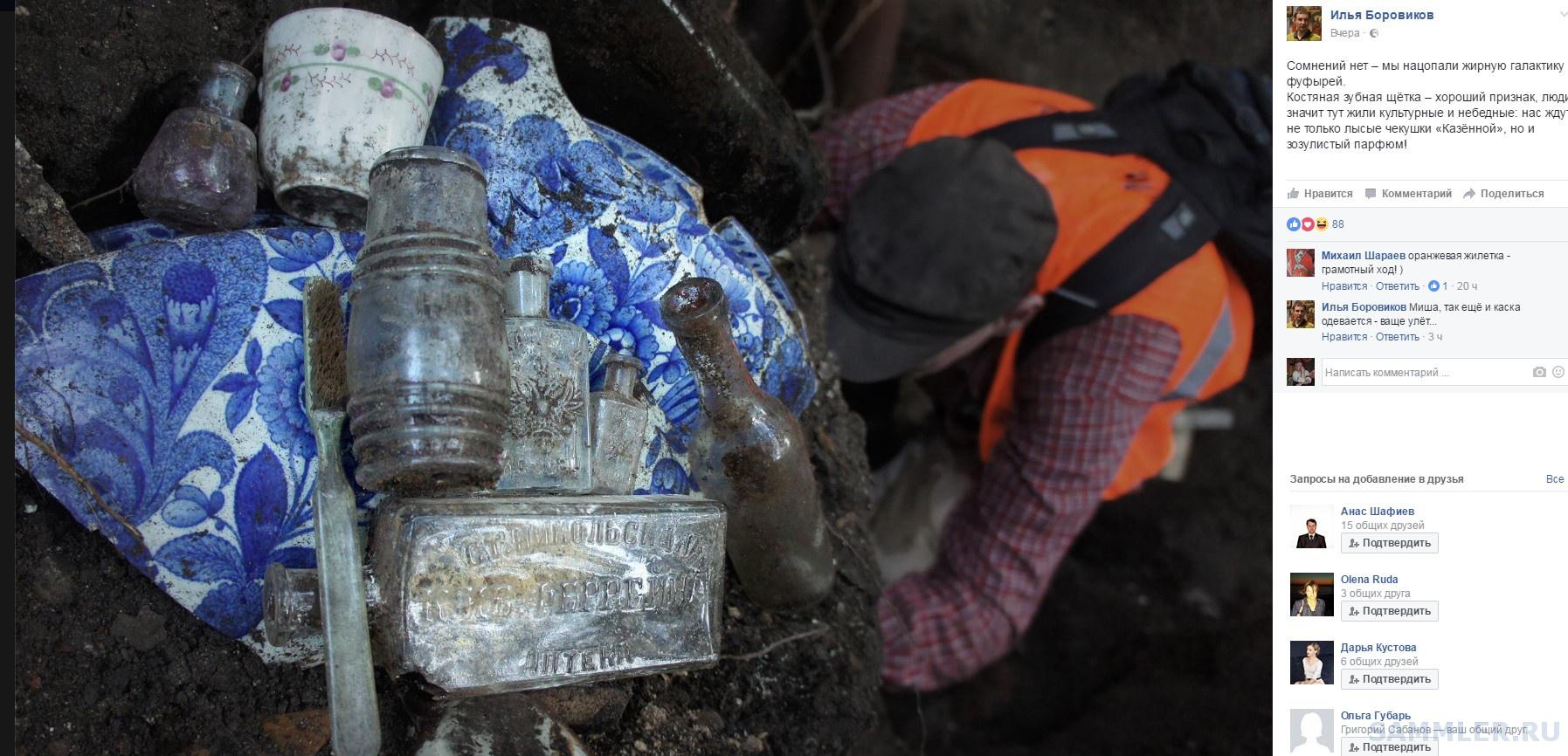 Подземные клады москвы. как найти сокровище во время благоус.