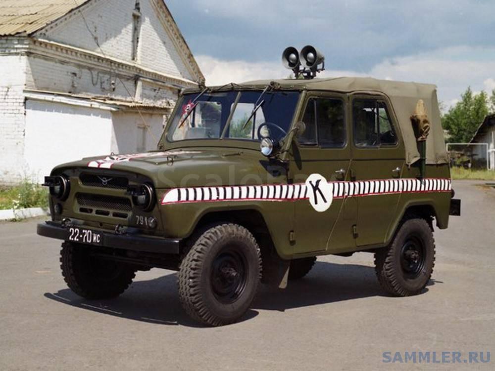 57_uaz-469-komendantskaya-sluzhba_-071.jpg