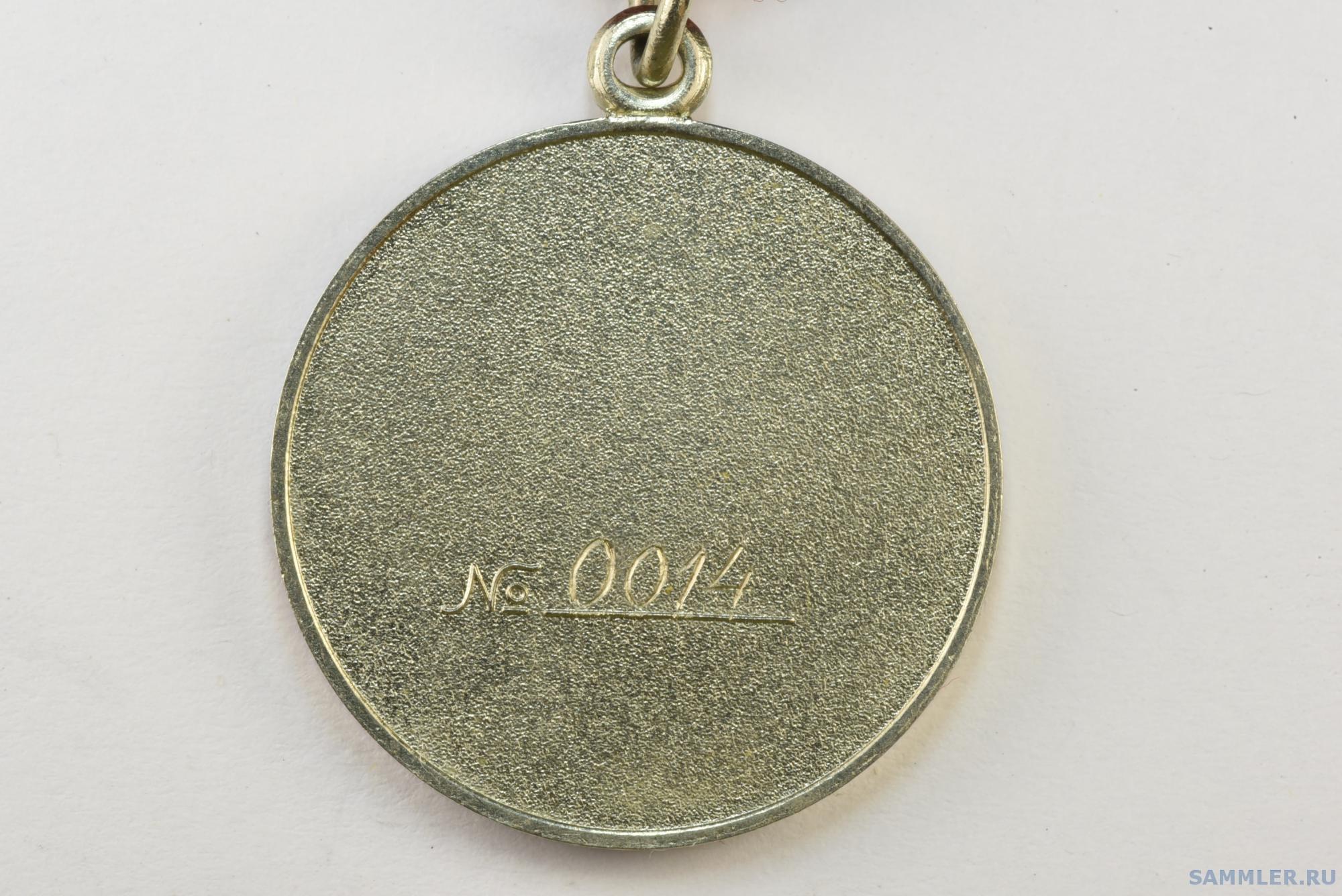 DSC_1252.JPG