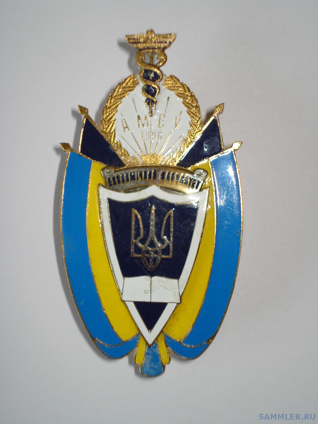 UKR_tollikool.JPG