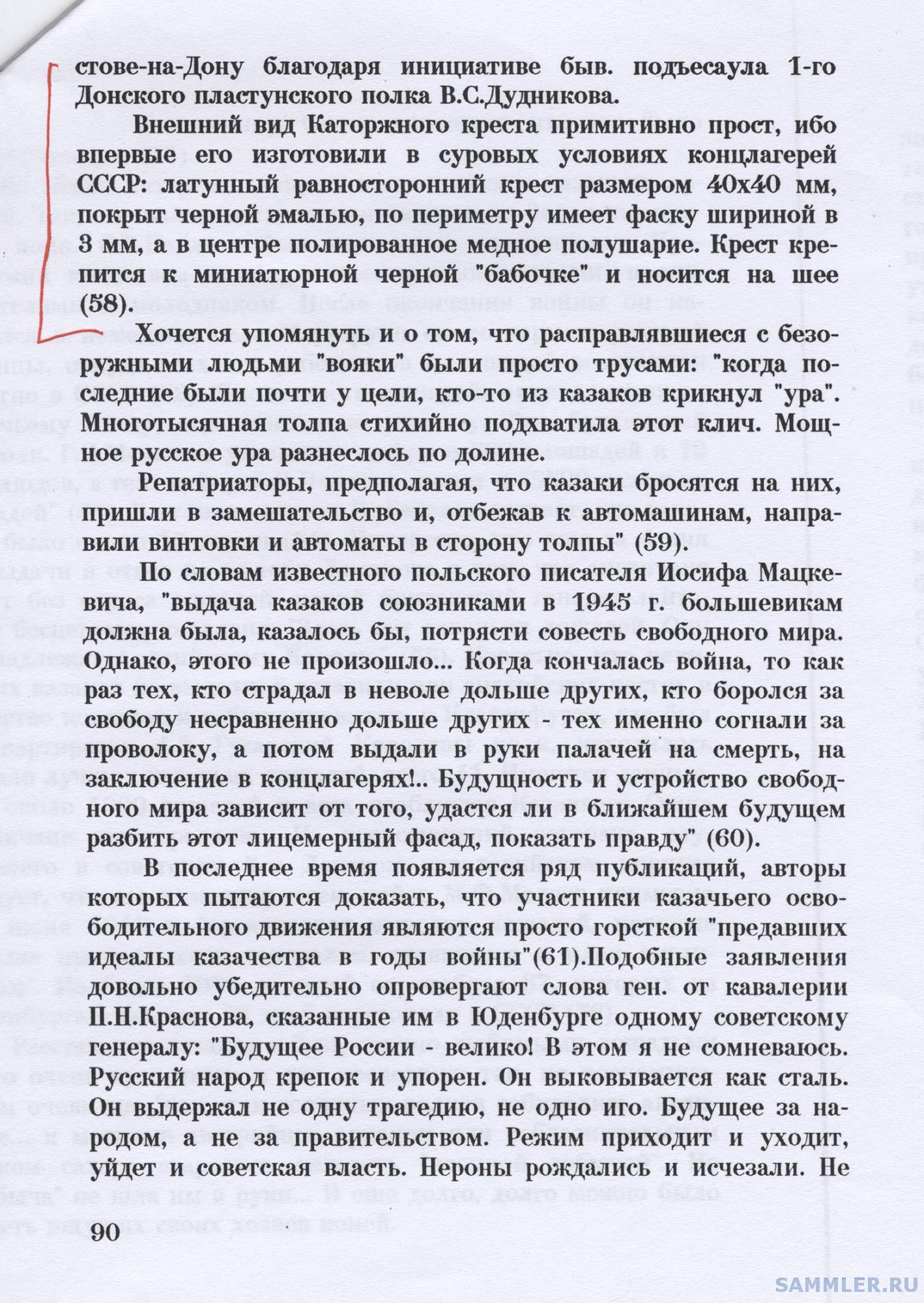 alekhin02.jpg