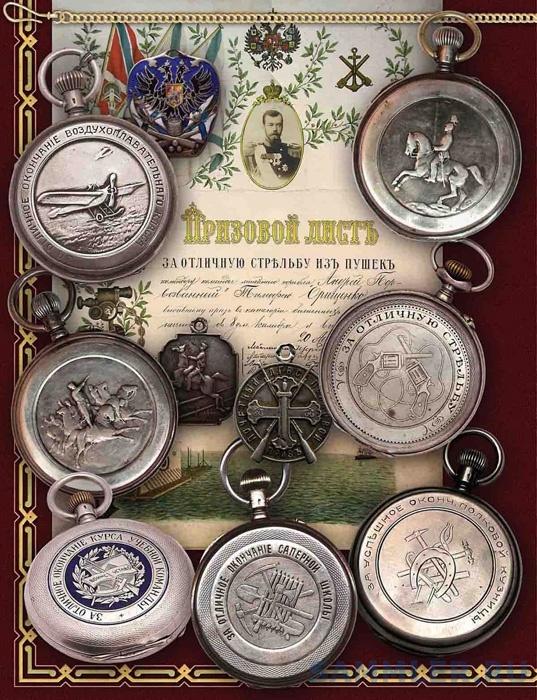 Мазяркин-2-3.jpg