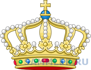311px-Royal_Crown_of_the_Netherlands_(Heraldic).svg.png