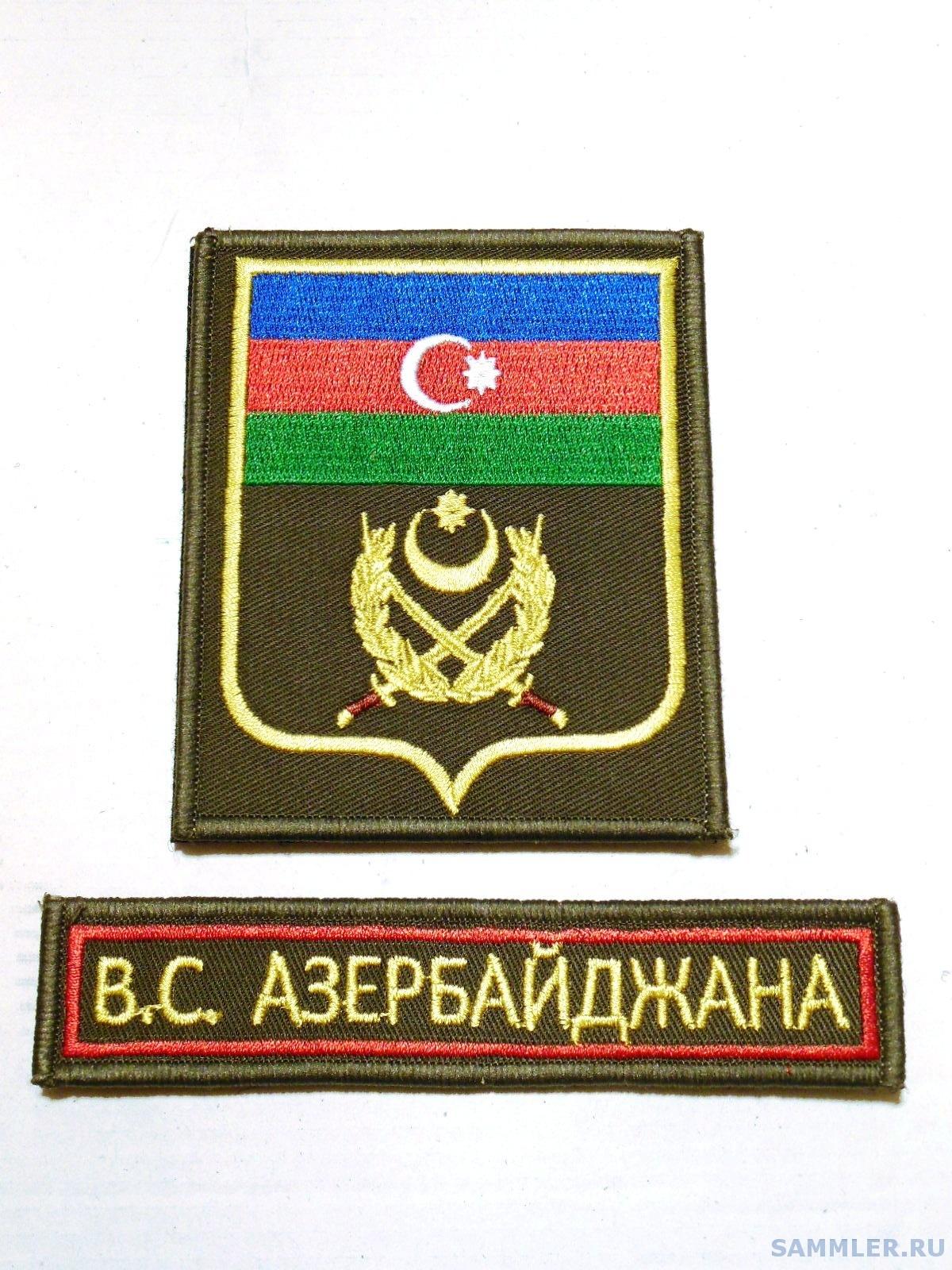 азер.JPG
