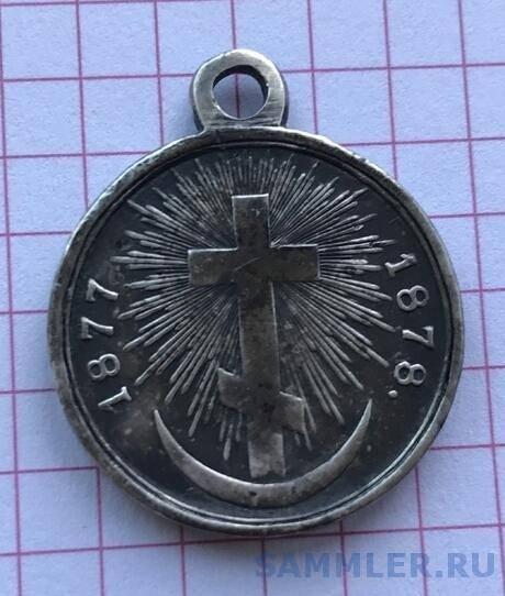 medal_1788i_567sh.jpg