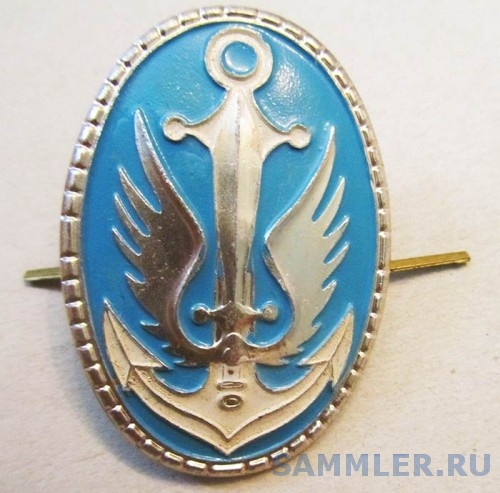 kokarda-morskaya-pehota-max-500.jpg