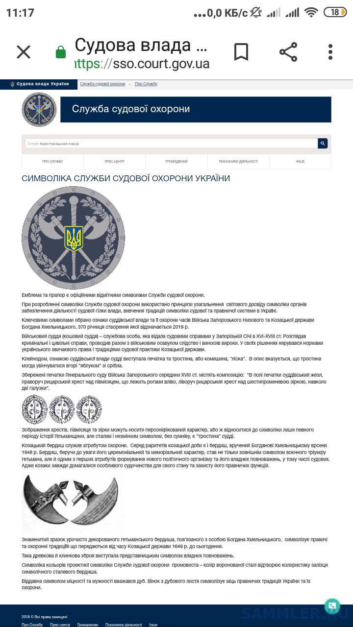 Screenshot_2019-09-07-11-17-38-486_com.android.chrome.png