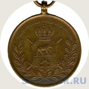 Anhalt-Alexander-Carl-Medaille-1848-49-1.jpg