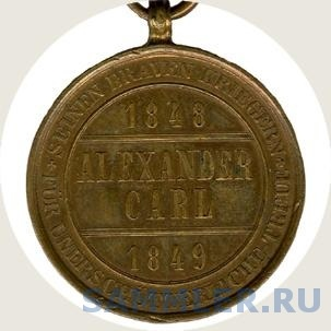 Anhalt-Alexander-Carl-Medaille-1848-49-2.jpg