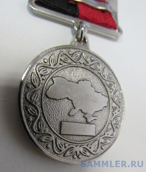 medal_za_oboronu_shakhti_butivka-3-510x600.jpg