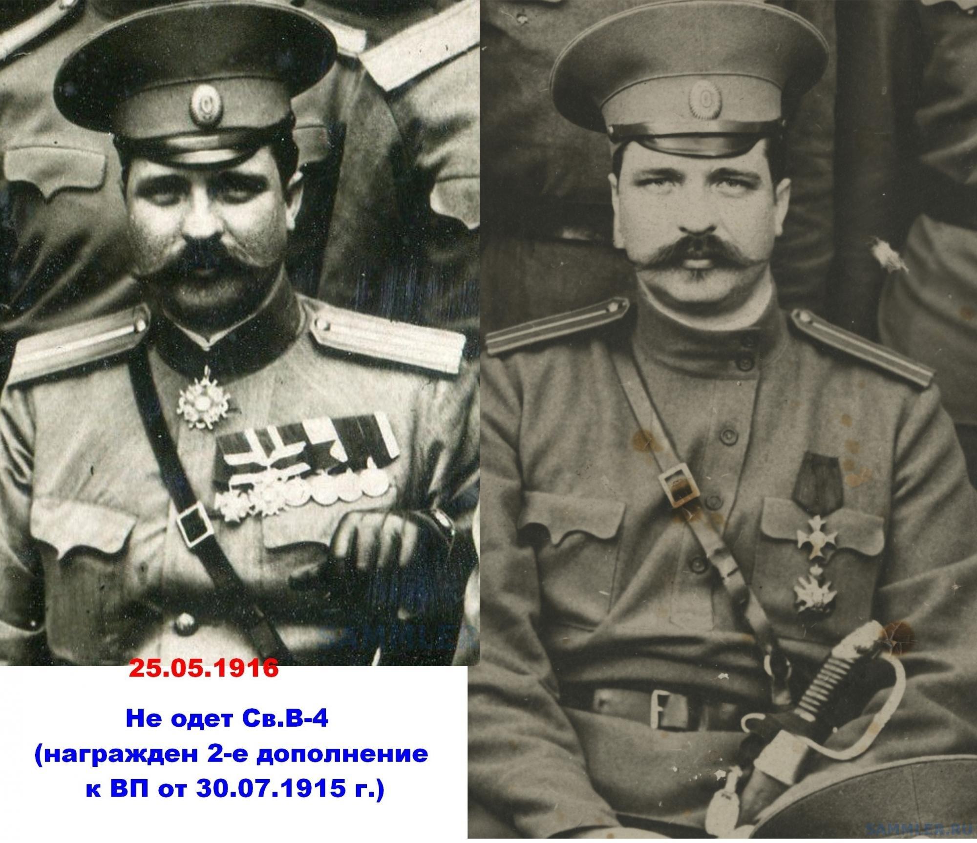 1 - Журомский.jpg