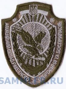 ЗСУ ВВС база 649 АСРВБ 5+.jpg