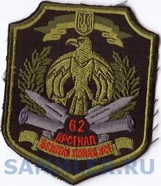 ЗСУ  база 62 Арс 7+.jpg