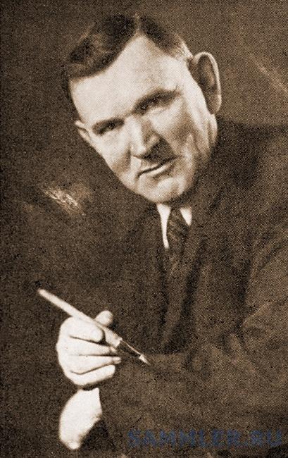 Сергей Васильевич Герасимов-.jpg