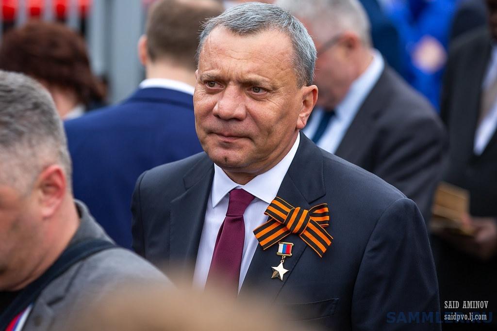 Герой России.jpg