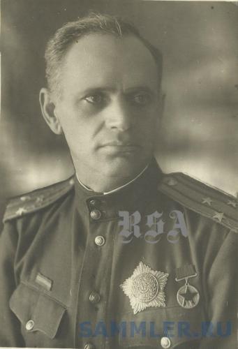 Веревкин Александр Михайлович..jpg