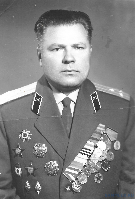 Ус Николай Андреевич.jpg