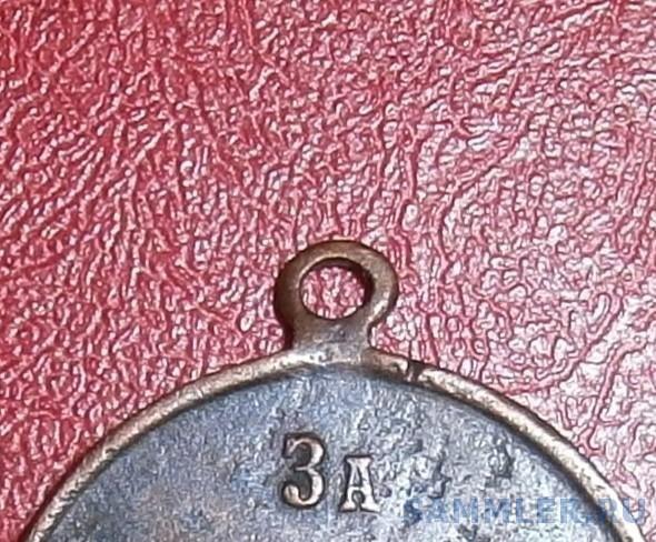 medal_za_pokhody_v_srednej_azii_1853_1895_god (5).jpg