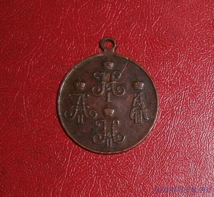 medal_za_pokhody_v_srednej_azii_1853_1895_god (6).jpg