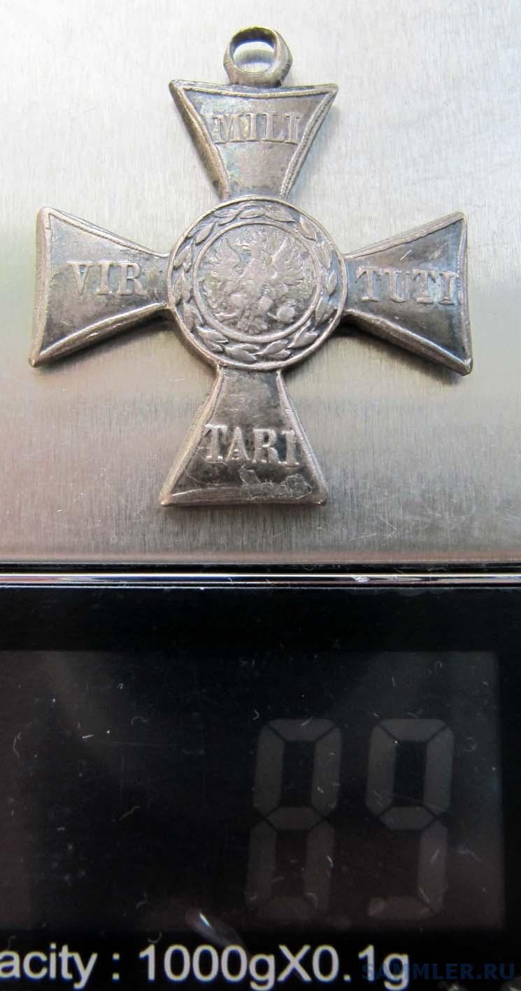 Крест Виртути Милирати. 5 класс (весы).jpg