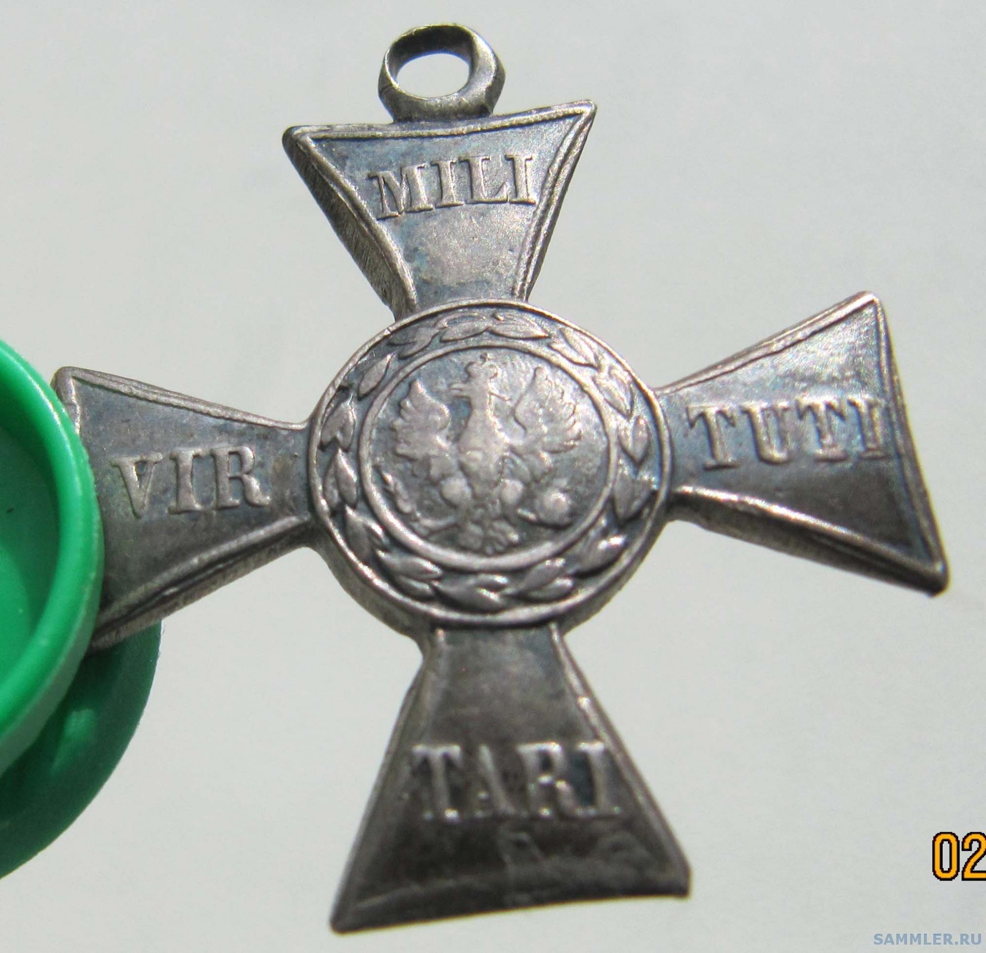 Крест Виртути Милирати. 5 класс (аверс 3).jpg