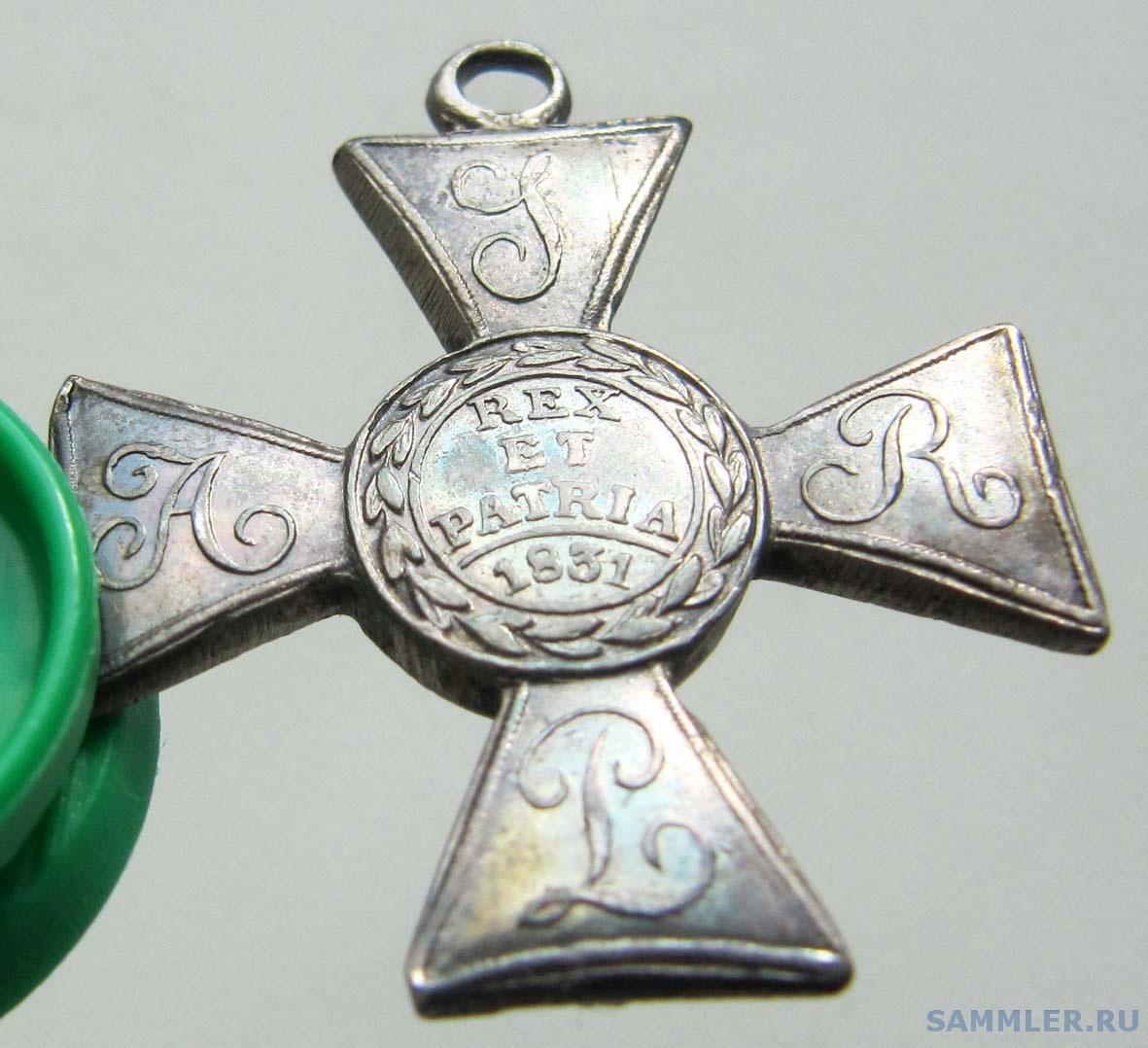 Крест Виртути Милирати. 5 класс (реверс 3).jpg