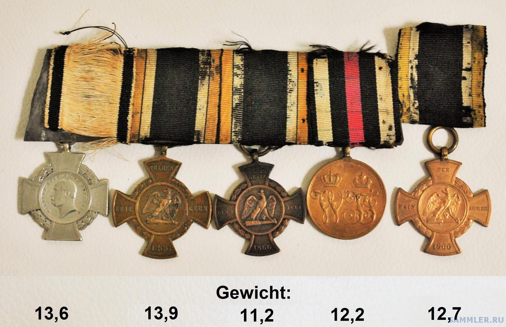колодка пам. медалей Einigungskriege   1864-66 г.г..JPG
