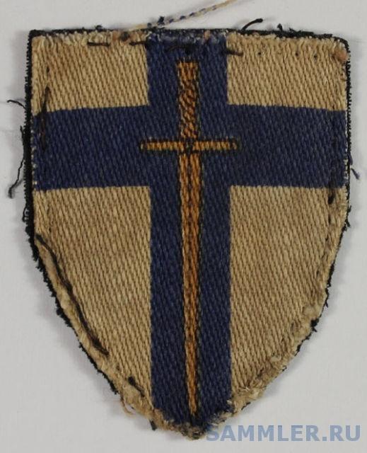 2nd Army WW2 а.JPG