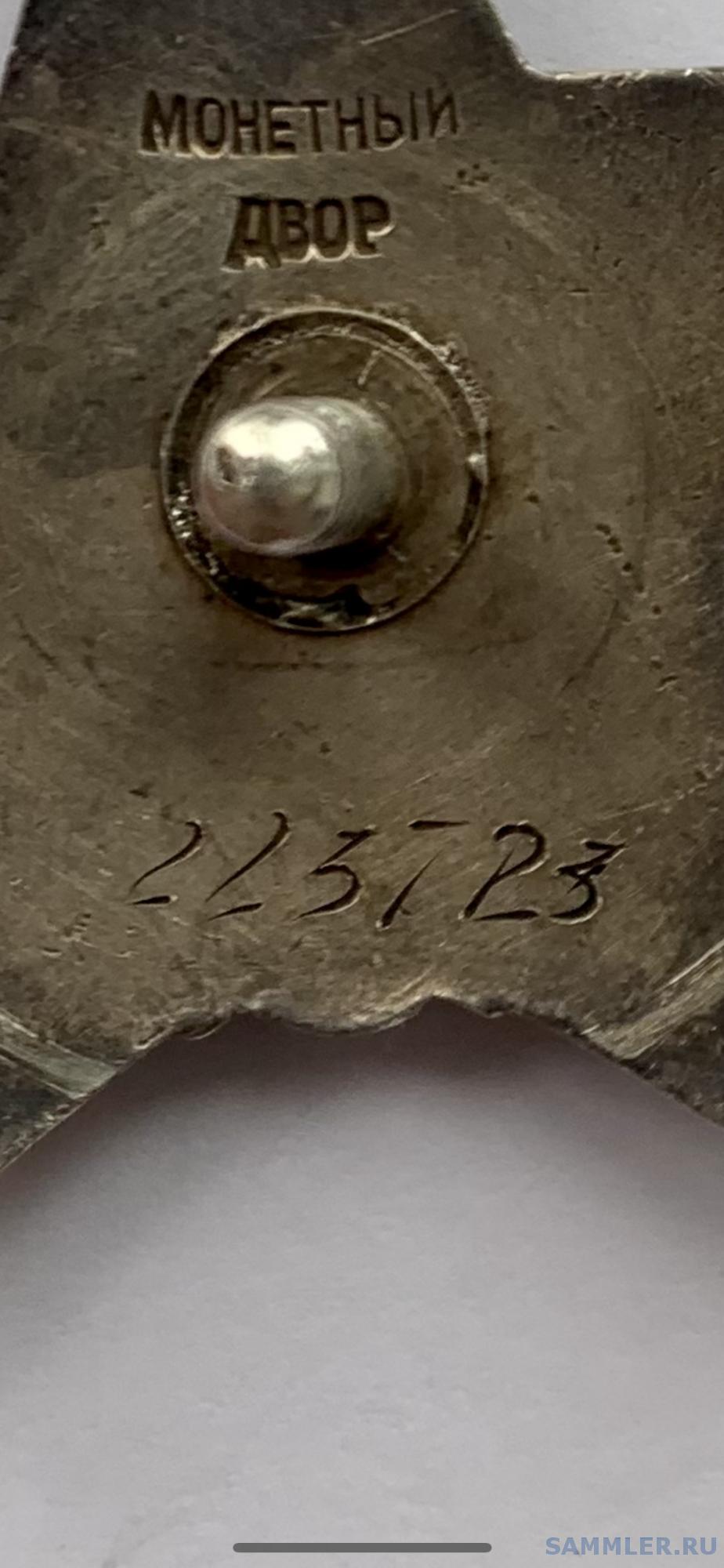 63E963F7-B889-43AA-9047-8DCDCD4140C4.png