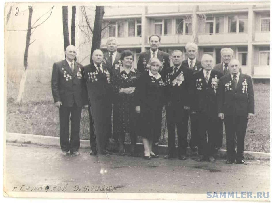 Страницы из встречи ветеранов-4.jpg