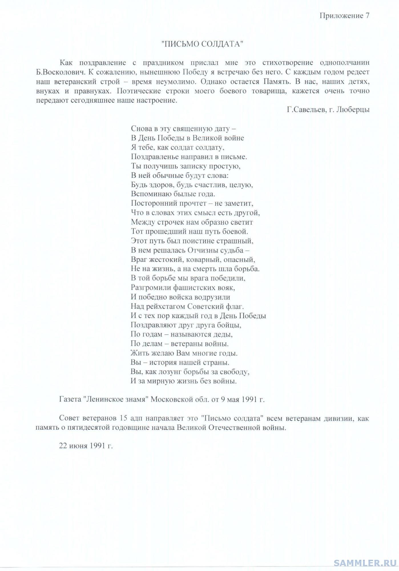ЛИСТ 33.jpg