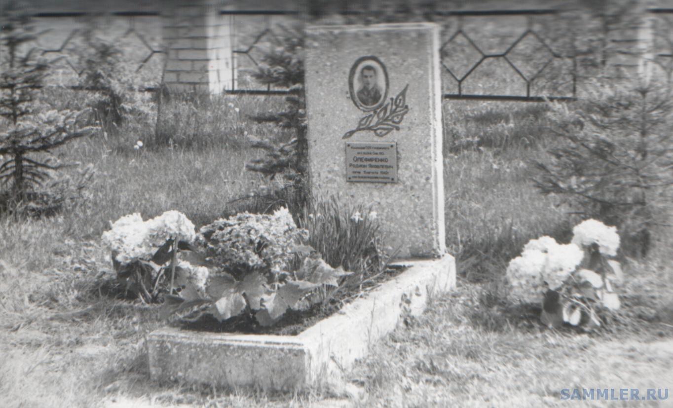 могила.jpg