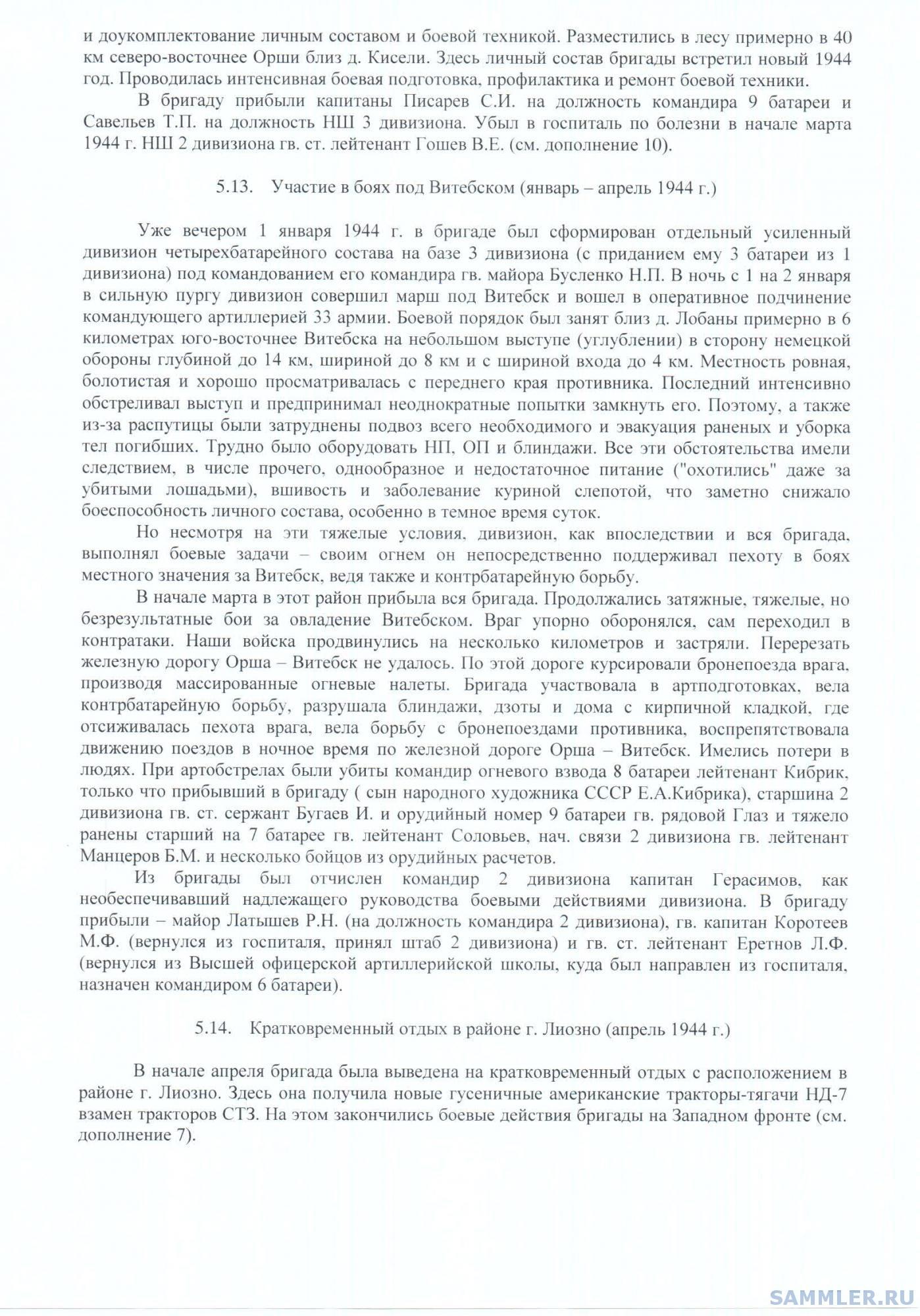 ЛИСТ 15.jpg