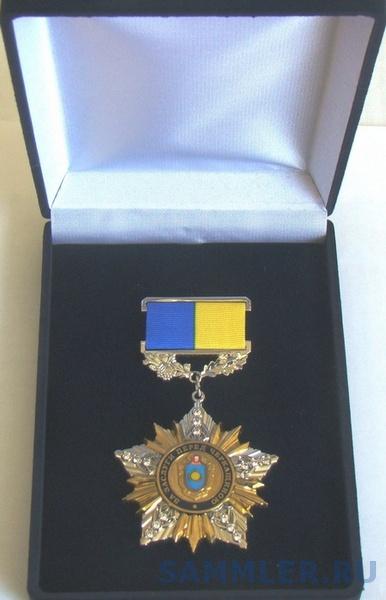 1398677833_medal.jpg