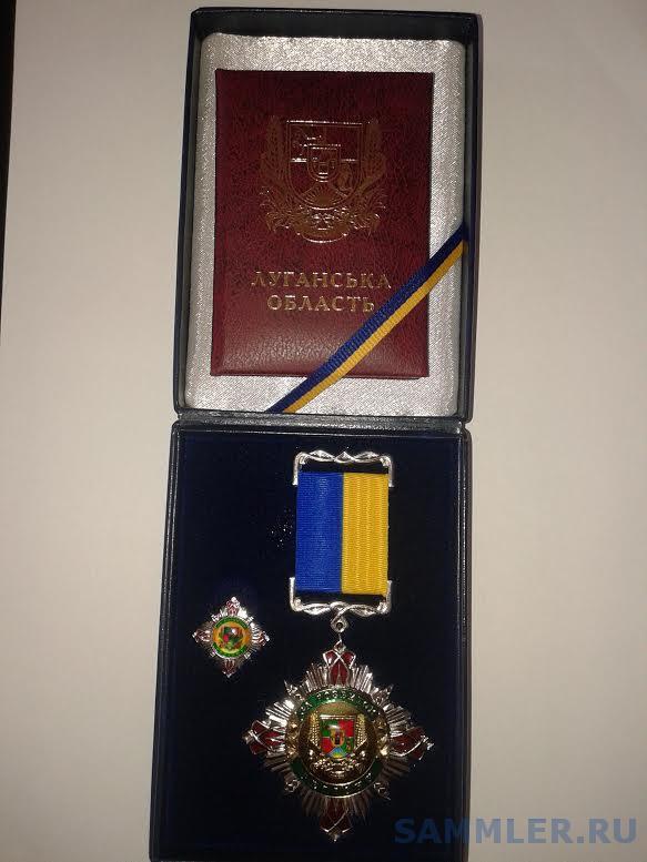 medal_Sidlar2.jpg