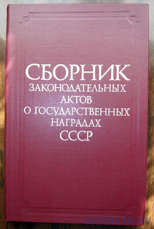 DSCN1487_1.jpg