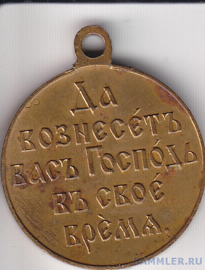 1904-1905 свбр 1 рев.jpg
