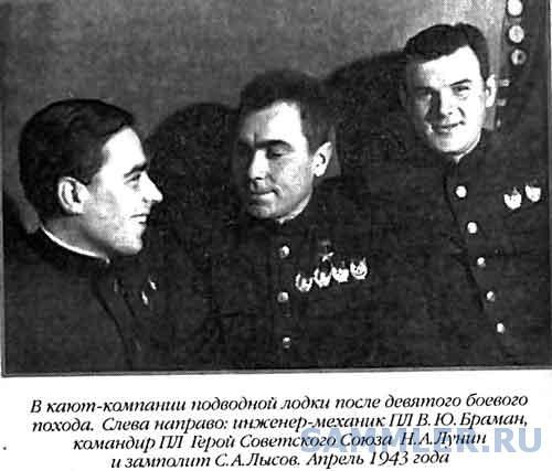 1016556-Sergeev_71.jpg