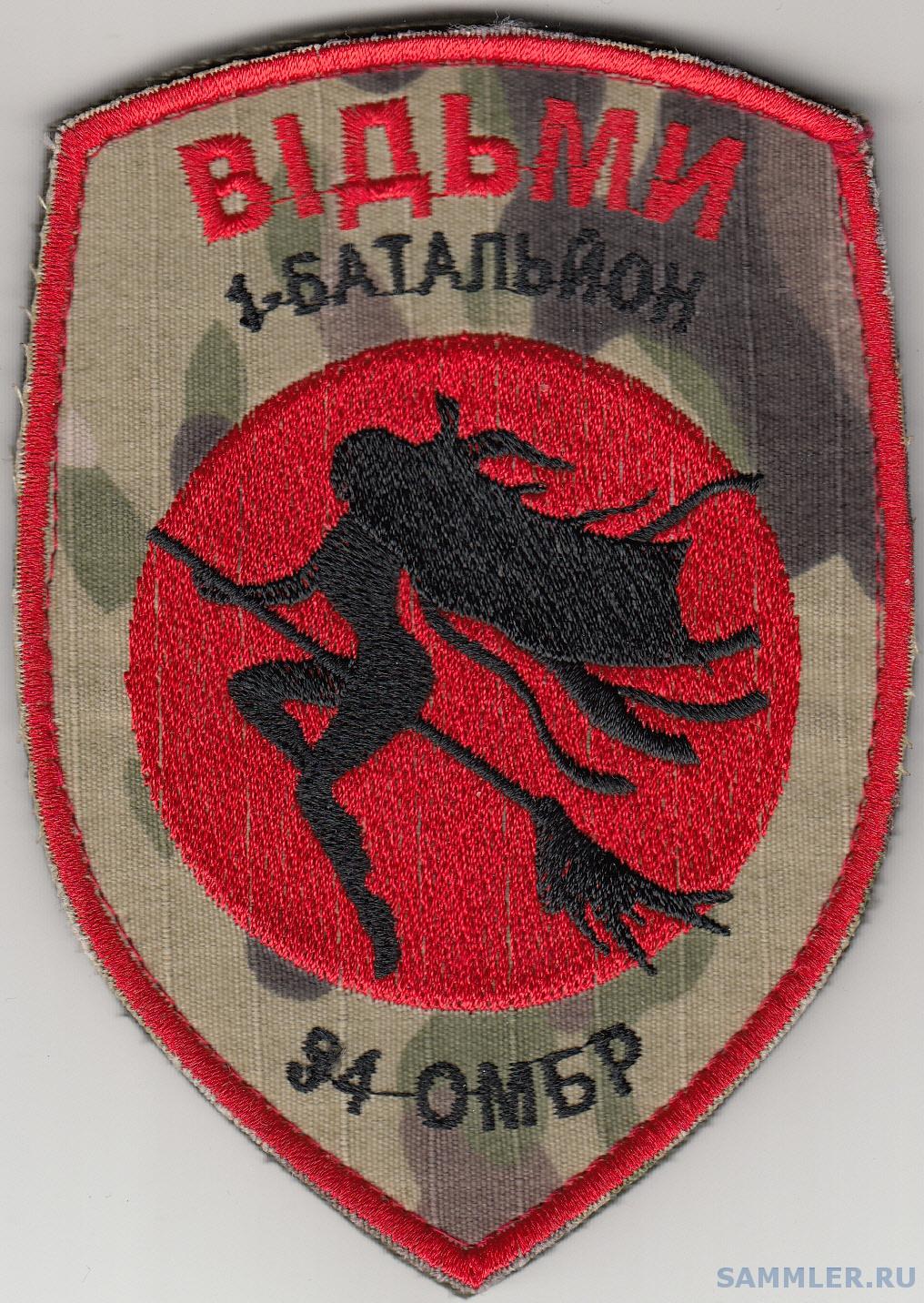 54 бр-1.jpg